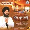 Shabad Kirtan Albums by Bhai Surinderpal Singh Ji Khalsa, Ludhiana Wale