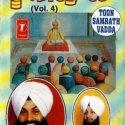 Toon Samrath Wadda