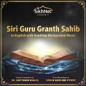 siri guru granth sahib audio in english
