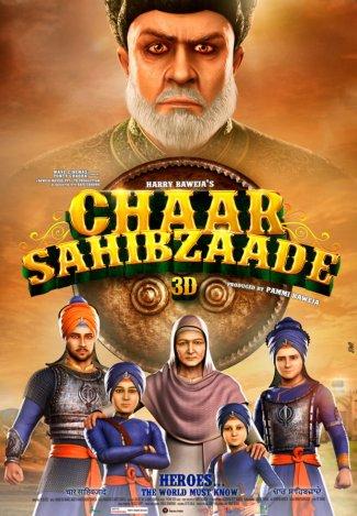 chaar_sahibzaade_ver4_xlg.jpg