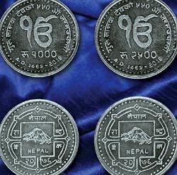#GuruNanak550-coins.png
