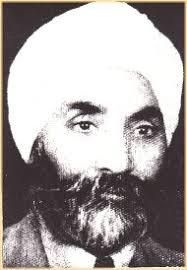 Afghan 1 Prof Ganda Singh.jpg