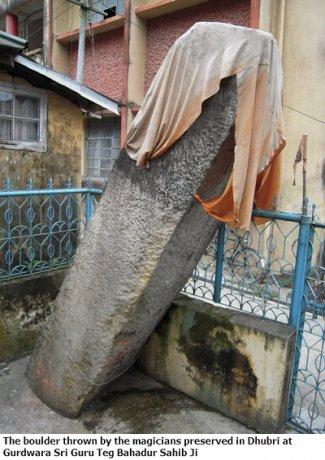 Dhubri_Gurdwara_stone.jpg