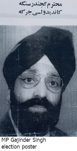 MP Gajinder S Election Poster w text.png