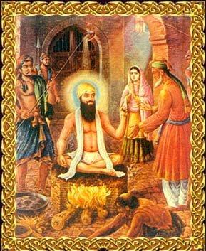 Mia Mir Guru Arjun.jpg