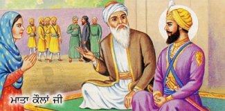 MianMir-Saakhi-Mata-Koulan-Ji-Punjabi 400.jpg