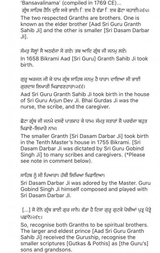 Ref 5.5 Bansavali nama Dasam starts in 1755 is the younger brother to aad granth.jpeg