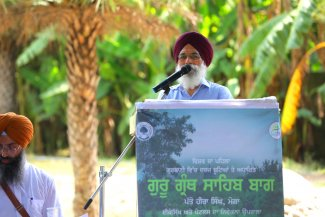 baag Surjit Patar speaking at the event.jpg