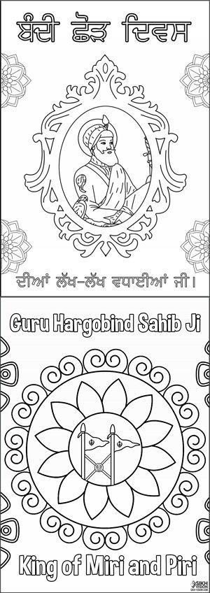 bandi chhor sheets tall 300.jpg