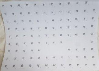 scrabble alphabets.jpg