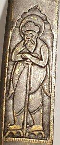 sword Guru Nanak.jpg