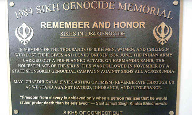 1984 plaque.png