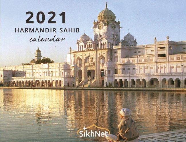2021Calendar-Cover.jpg