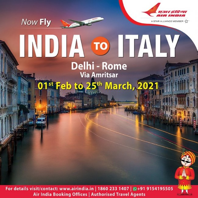 AirIndia-Amritsar-Rome.JPG