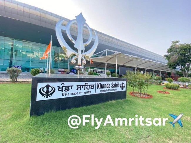 AmritsarAirport-FrontPicture-Khanda.JPG