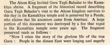Assam History.jpeg