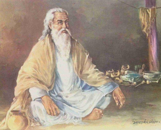Bhagat Ravi Das 1.jpg
