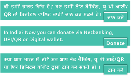 Donation button for India 450.png