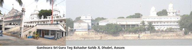 Gurdwara-Sri-Guru-Teg-Bahadur-Sahib-Ji.jpg