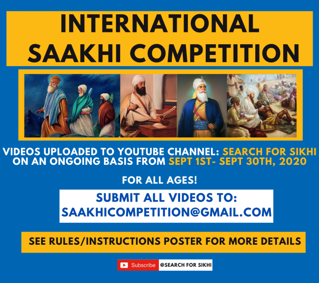 InternationalSaakhiCompetitionPoster.png