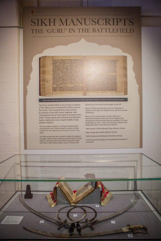 Manuscript 4 museum weapons.jpg