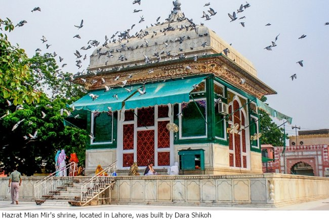 Mian-Mir-Shrine-Lahore.jpg