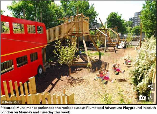 Musimar playground.png