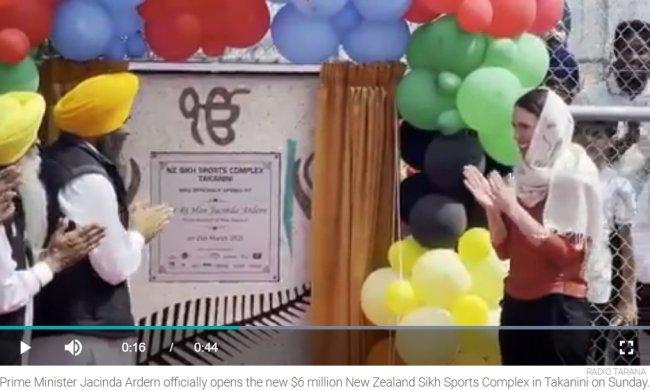 PM Jacinda opening NZ Sikh sport complex.jpg