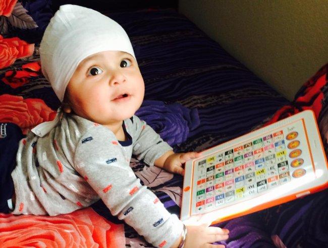 Punjabi Pad BabyGurtaj Singh.jpg