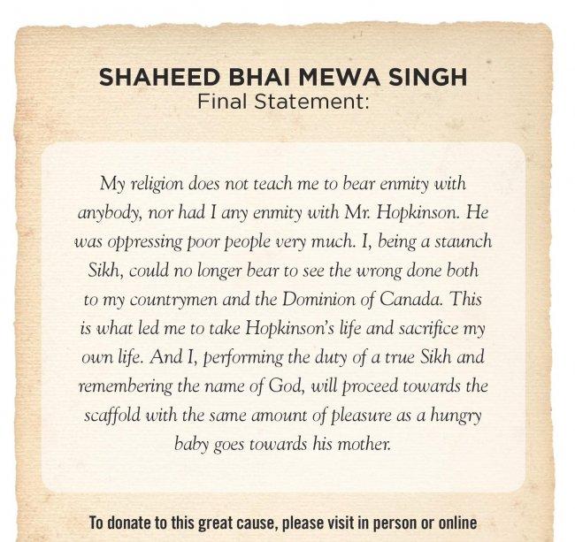 SAF SS bhai mewa singh school BROCHURE r32-page-001 (2).jpg