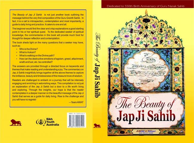 The Beauti Of Jap Ji Sahib  201-Flex.jpg
