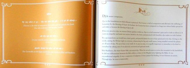 home beloved dya.jpg
