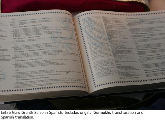 language guru granth in spanish text.png