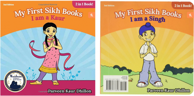 sikh kids 1j 1st sikh books.png
