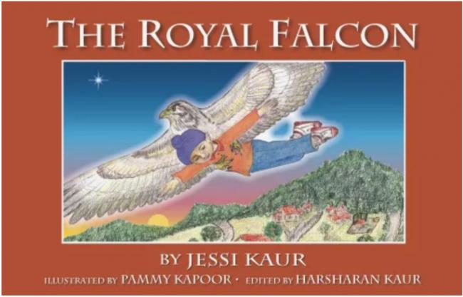sikh kids 1q royal falcon.png