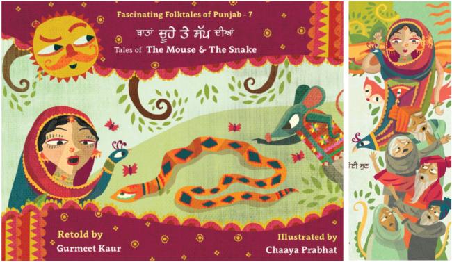 sikh kids 1v mouse snake.png