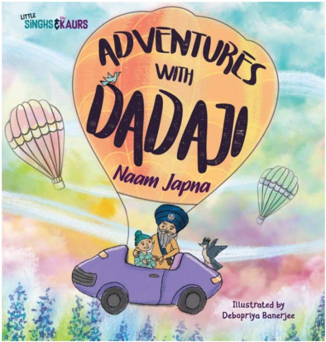 sikh kids 2d adventures dadaji.png