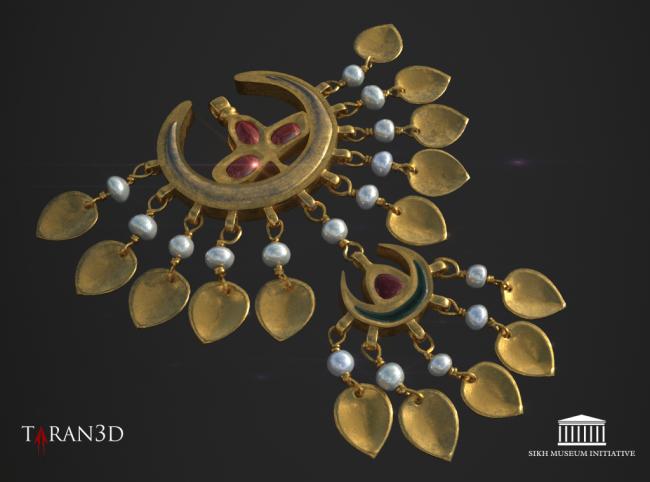 sophia jewelry 1.png