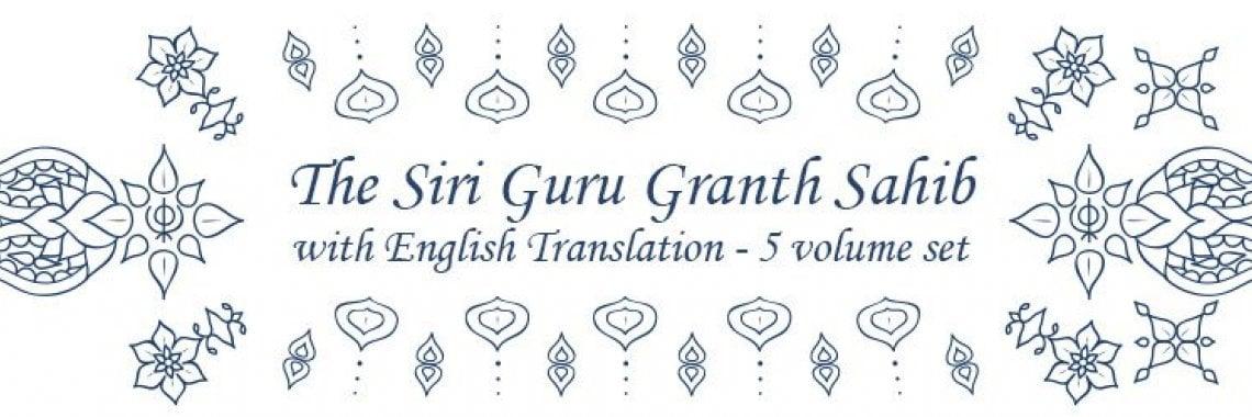 Printed Siri Guru Granth Sahib w/ English Translation