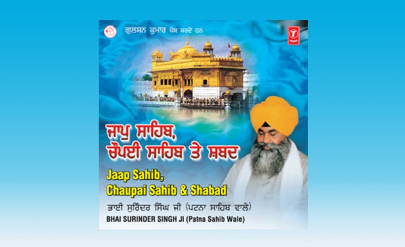 Anand Sahib Kirtan Beginners Download Free Mp3 Song - Mp3tunes