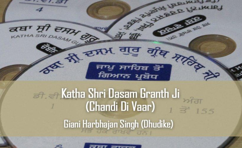 Katha Shri Dasam Granth (Chandi Di Vaar)   SikhNet