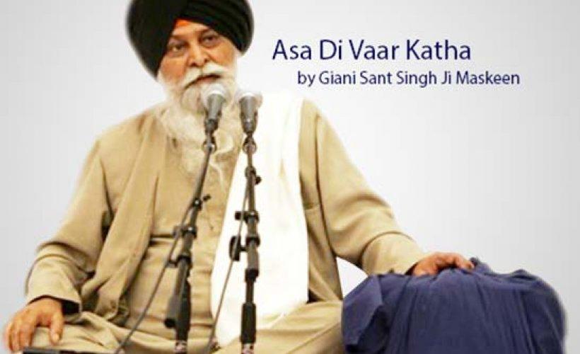 Giani sant singh maskeen sikhiwiki, free sikh encyclopedia.