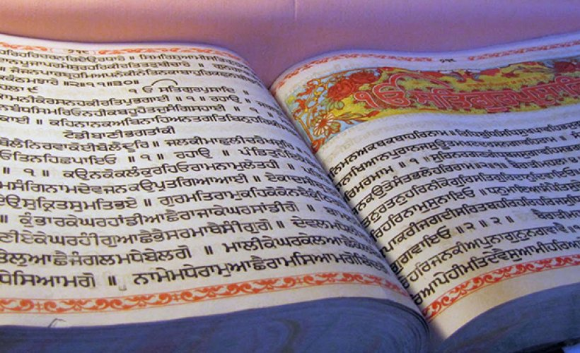 Siri Guru Granth Sahib | SikhNet