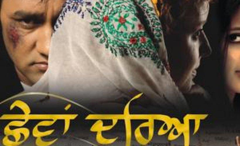 Punjabi Film -