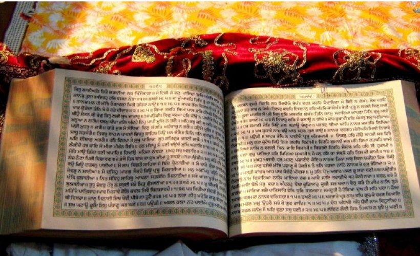 Image result for guru granth sahib