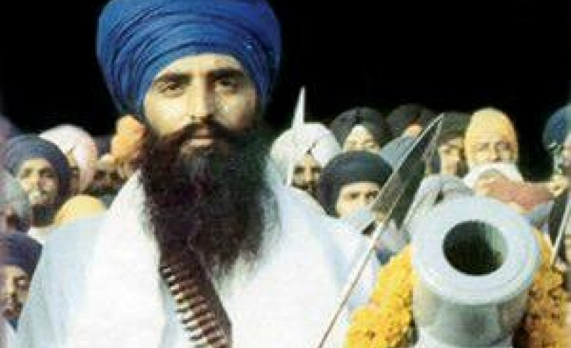 Image result for bhindranwale