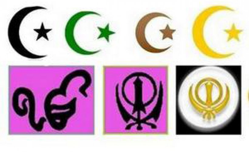 Sikh Religion And Islam Interfaith Dialogue Sikhnet