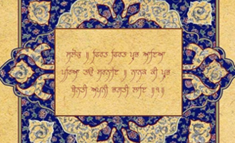 First Ever Customizable Shabad Printer Sikhnet