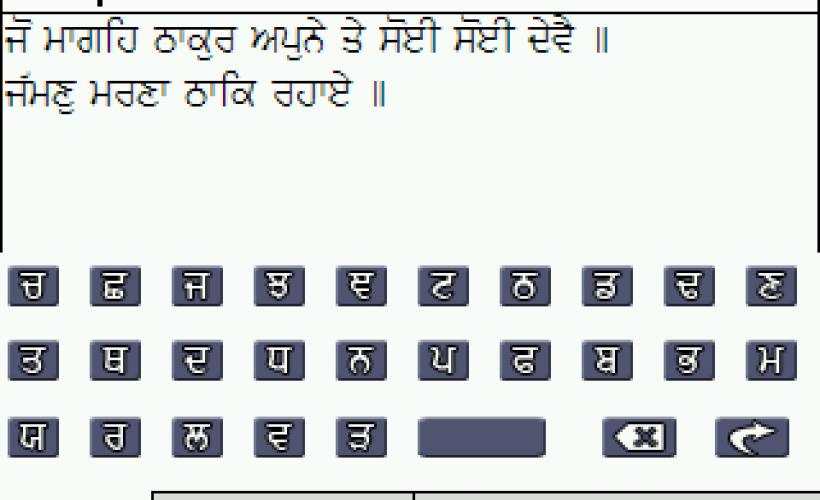 sikhi to the max hukamnama
