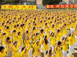 Falun Gong Practitioners in China